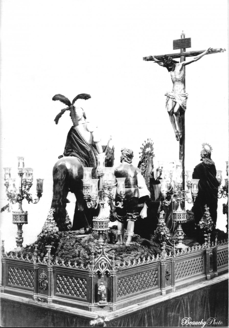 La Sagrada Lanzada de Sevilla