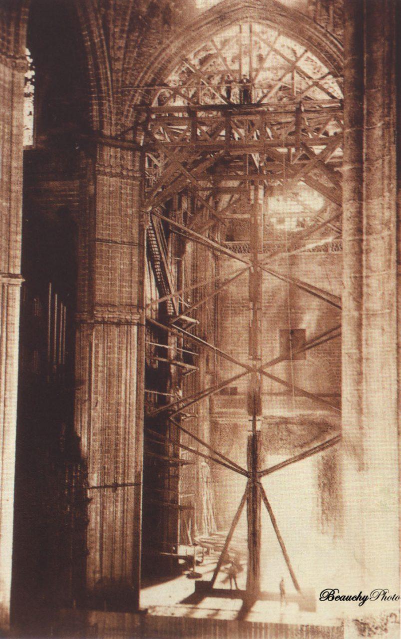 Hundimiento del cimborrio de la Catedral de Sevilla