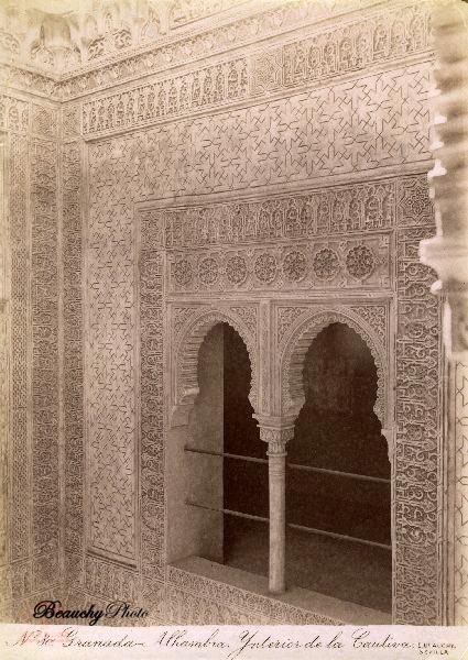 Beauchyphoto_Granada_Alhambra_Interior_de_la_Cautiva_Emilio_Beauchy_Cano_fotografias_antiguas_postales_vistas_y_monumentos