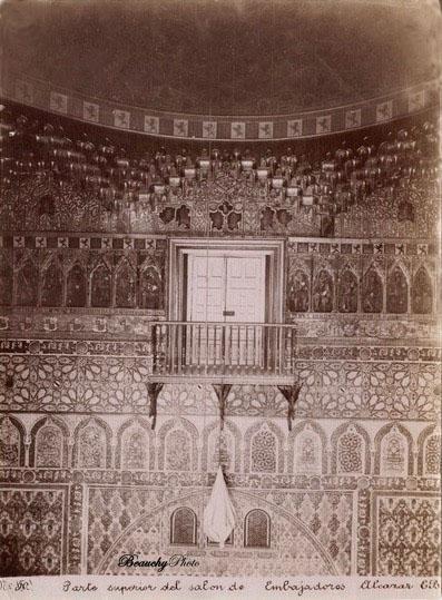 Parte superior del Salón de Embajadores del Alcázar de Sevilla